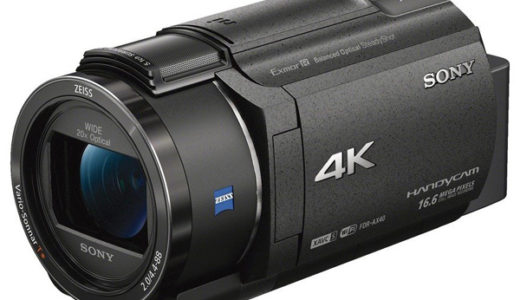 ビデオカメラはレンタルがオススメな理由