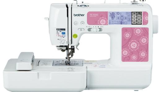 刺繍ミシンのおすすめレンタル一覧|使い方や選び方もご紹介