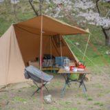 ソロキャンプ用テントのレンタルサービス